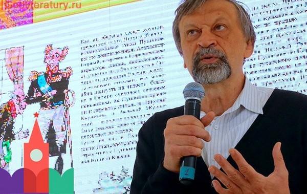 Юрий Нечипоренко