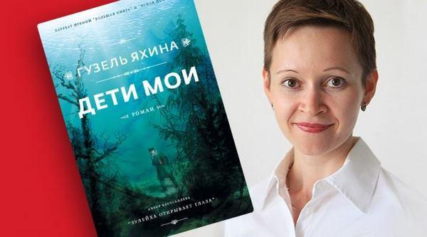 Анна Седокова дала