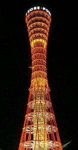 Гиперболоидная башня порта Кобе выдержала землетрясение в 7 баллов по шкале Рихтера, Япония, 2005.