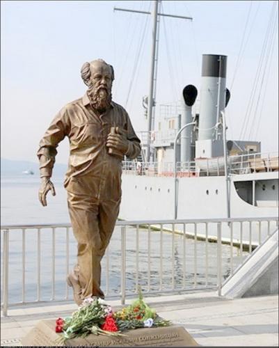 Памятник Солженицыну во Владивостоке