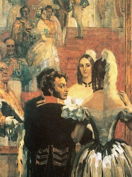 Ульянов Николай Павлович. Пушкин с женой перед зеркалом