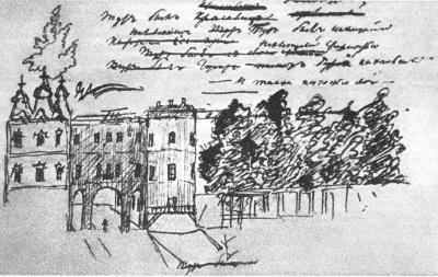Царскосельский лицей. Рисунок А. С. Пушкина