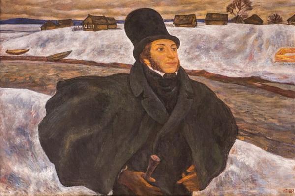 Художник Мызников Геннадий Сергеевич (род. 1933). Пушкин. 1967 г.