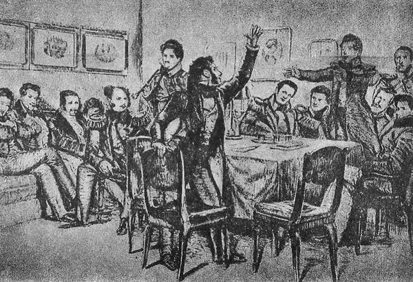 Д. Кардовский. Пушкин среди декабристов в Каменке