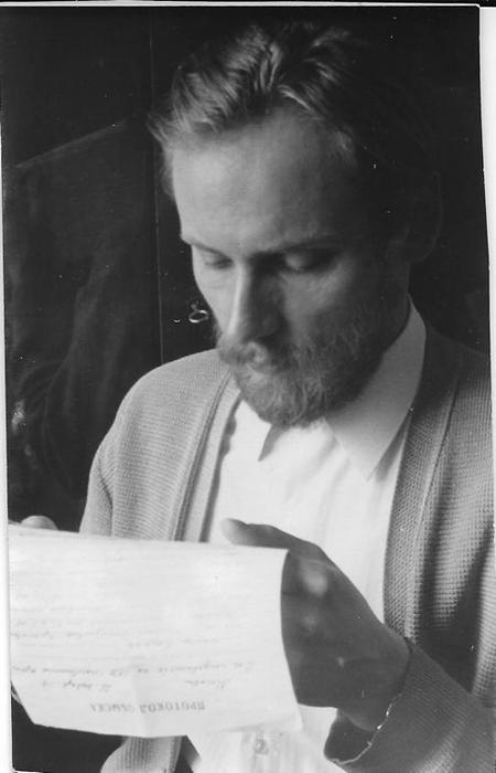 Николай Боков, Москва, 1974 г.
