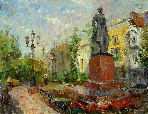 Савеленко Александр Анатольевич. Вечный Пушкин.