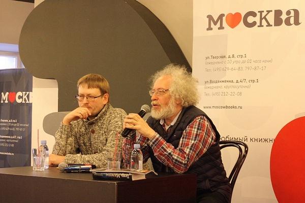 С.Беляков с А.Венедиктовым