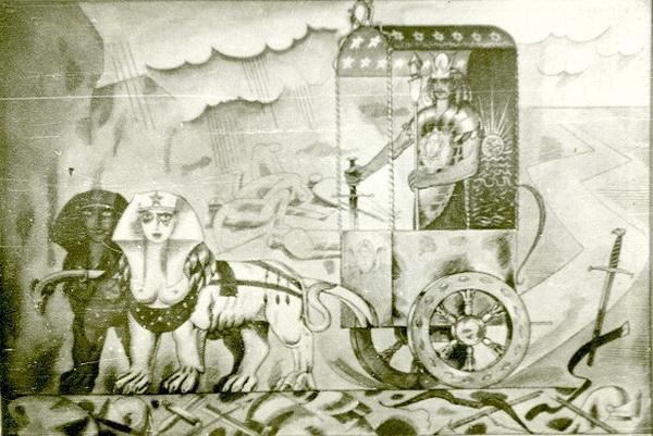 Аркан 7. Колесница. Художник Василий Масютин (1884—1955)