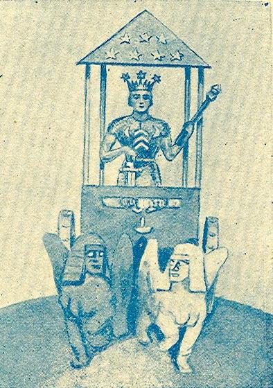 Аркан 7. Иллюстрация из шанхайского издания Курса энциклопедии оккультизма 1912 года