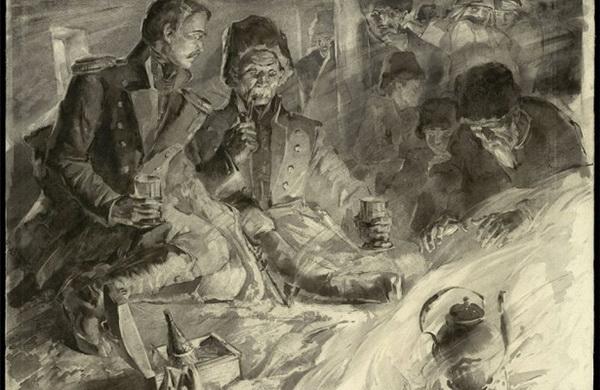 Печорин. Иллюстрация Л. Е. Фейнберга