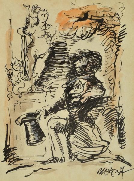 Юстицкий Валентин Михайлович (1894-1951). Нота Ля. 7 нот из серии «Пушкиниана». 1937 г.