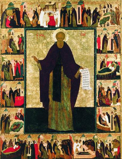 Икона Кирилла с житием, работы Дионисия. Тут можно проследить весь жизненный путь преподобного
