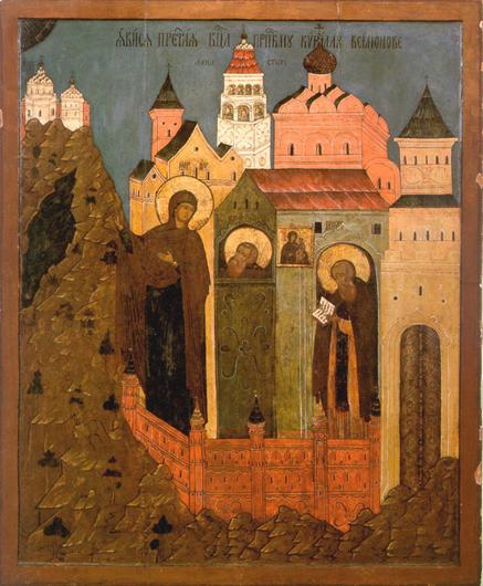 Богородица указывает Кириллу путь на север