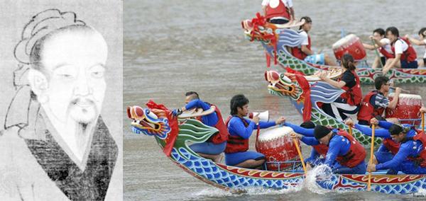 Слева поэт и шаман Цюй Юань. Справа гонки лодок-драконов