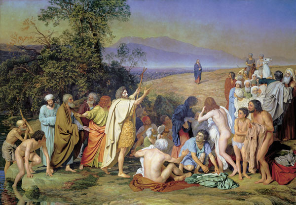 Место силы на реке Иордан, где Иоанн Предтеча крестил евреев. Картина Александра Иванова Явление Христа народу