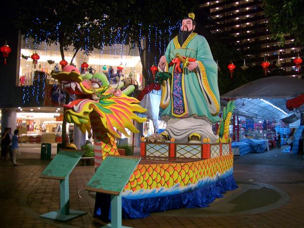 Китайский поэт Цюй Юань на драконовой лодке