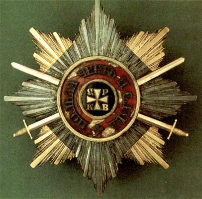 Орден св. Владимира с мечами
