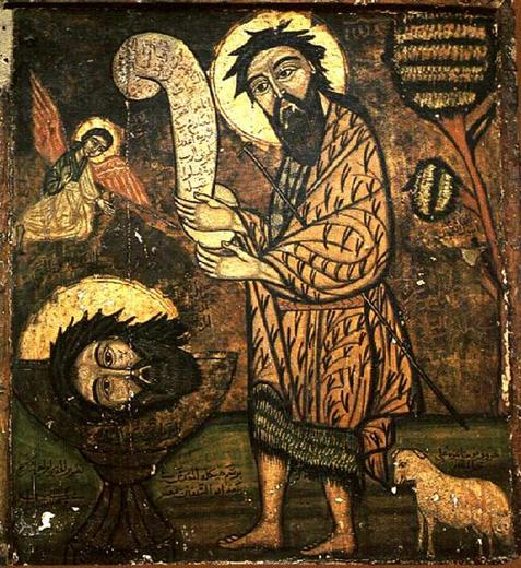 Иоанн Предтеча (Креститель). Коптская икона