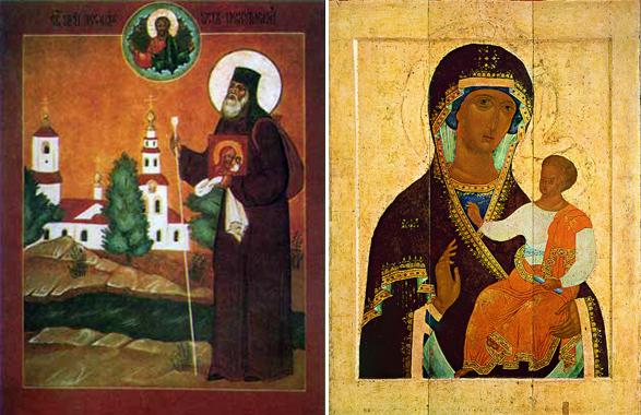 Слева Леонид Устьнедумский направляется к Туринской горе. Справа икона Одигитрия, то есть Путеводительница. Это не буквально та икона, которую Леонид обрел в Моржегорье, но очень похожая