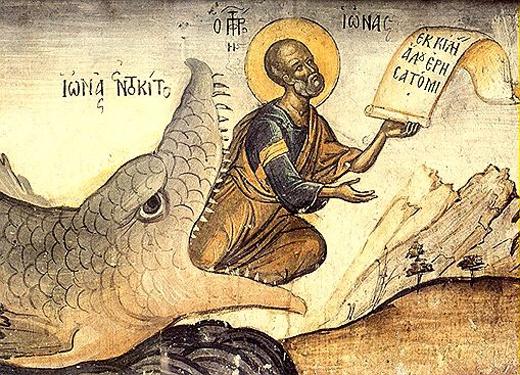 Пророк Иона выходит из чрева кита