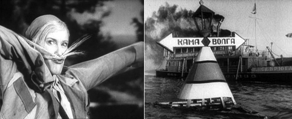 Кадр из фильма Волга-Волга