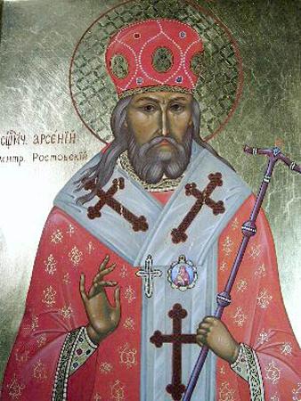 Митрополит Арсений будет причислен к лику святых в чине священномученика в 2000 году