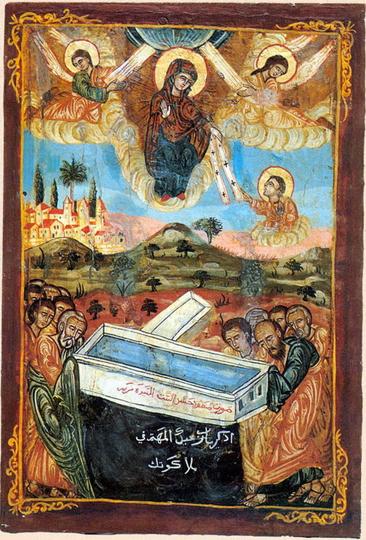 Успение. Коптская церковь Святого Мины