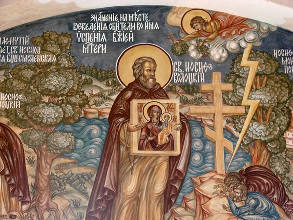 Иосиф Волоцкий в поисках места для своего нового монастыря