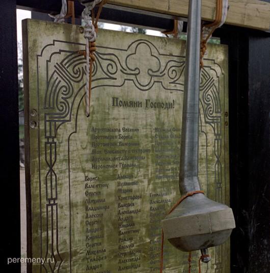 Било в Спасо-Елизаровом монастыре. Используется вместо колокола. Фото Олега Давыдова