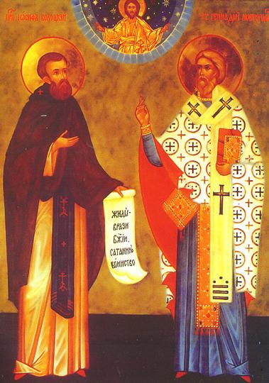 Иосиф Волоцкий и Геннадий Новгородский. Современная икона