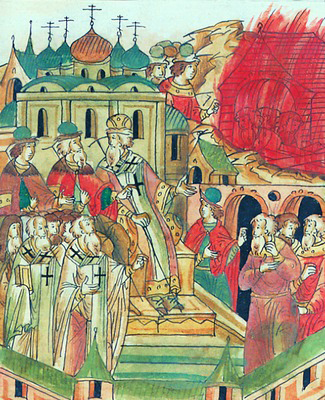 Осуждение еретиков на Соборе 1504 года. Сидят справа налево митрополит Симон, Иван III Васильевич, Василий Иванович. Миниатюра из Лицевого летописного свода XVI века