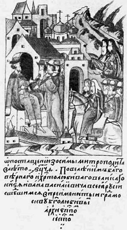 Поставление Зосимы Брадатого на митрополию