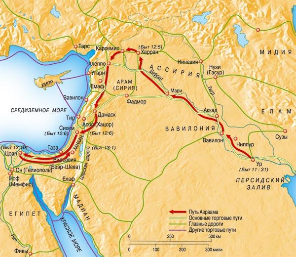 Путь Авраама