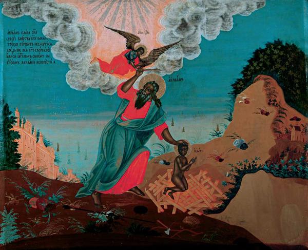 Авраам готовит к всесожжению своего сына Исаака. Русская икона 17-го века