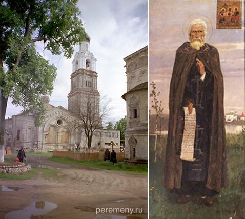 Слева Киржачский Благовещенский монастырь, фото Олега Давыдова. Справа икона Сергия работы Виктора Васнецова