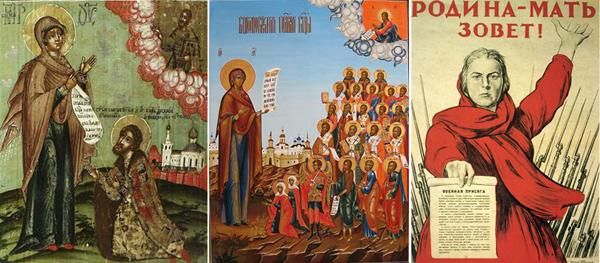 Развитие сюжета Боголюбской иконы во времени. Слева Богородица инструктирует князя Андрея, в центре она пропагандирует уже целую толпу, справа ведет за собой вооруженный народ