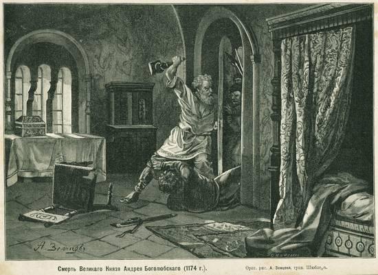 Смерть князя Андрея Боголюбского