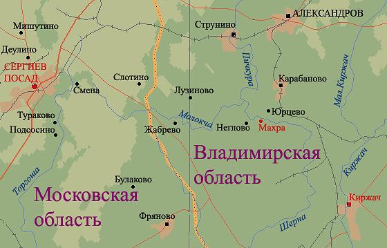 Покинув Троицу, Сергий пошел в Махру, а потом на Киржач. Раднеж и Хотьково расположены юго-западнее Сергива Посада
