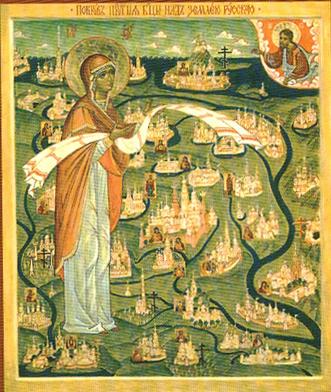 Эта икона называется Покров Пресвятыя Богородицы над Землею Русскою
