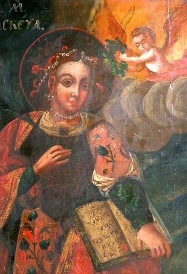 Параскева Пятница. Фреска из церкви Выдубицкого монастыря. 19 век
