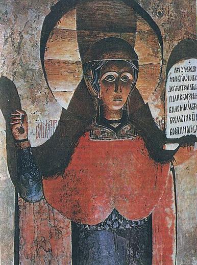 Параскева пятница. Костромская резная икона