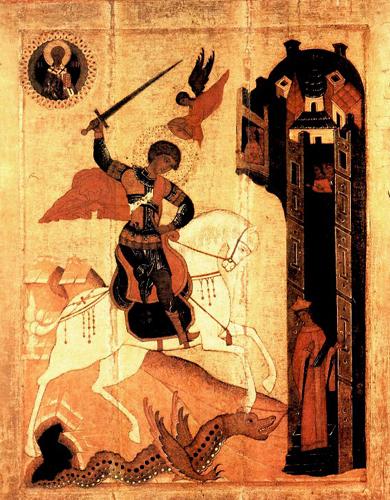 Чудо Георгия о Змии. Обратите внимание, в левом верхнем углу, в медальоне — Никола