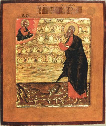 Русская икона XVII века