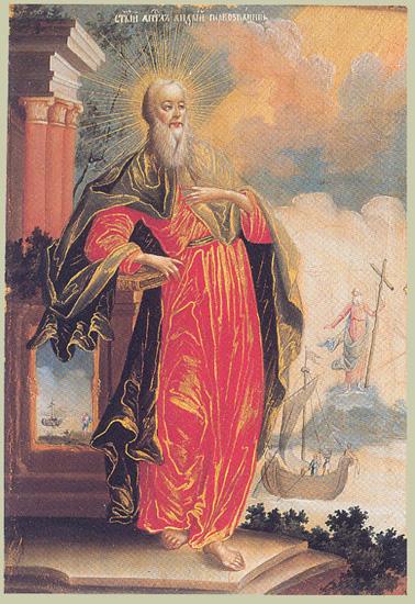 Андрей Первозванный. Икона  первой четверти XVIII века