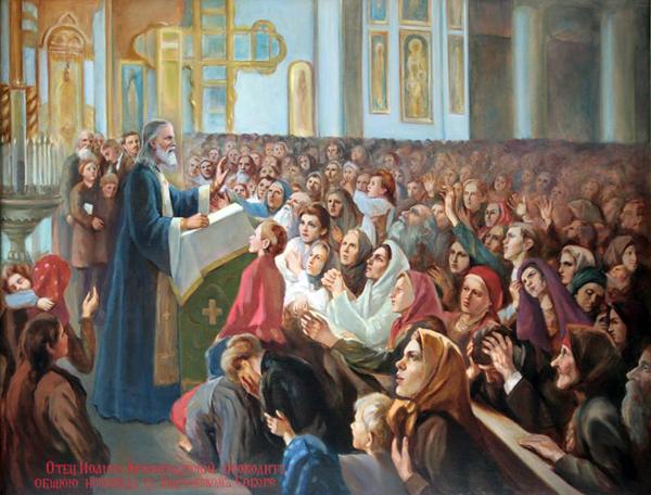 Иоанн Кронштадтский проводит общую исповедь