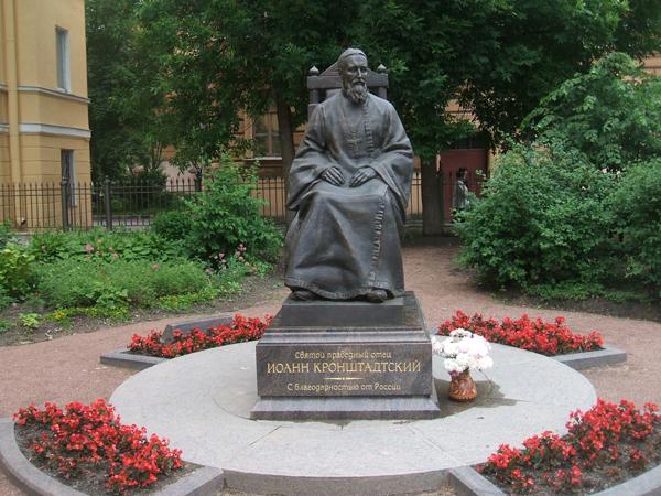 Памятник Иоанну Кронштадскому