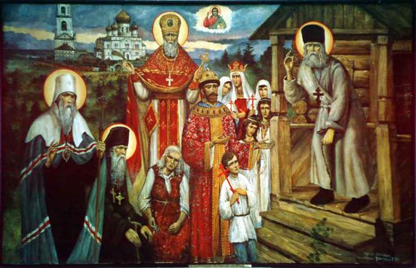 Царская семья перед Серафимом. По правую руку от Николая сидит Паша Саровская. Картина священника Сергия Симакова