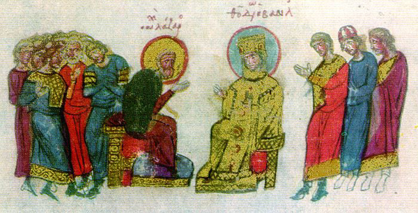 Встреча императрицы Феодоры с монахом-иконописцем Лазарем. Миниатюра из Хроники Иоанна Скилицы, начало XIII века. Лазарю по приказанию Феофила была отрублена рука, которая, по преданию, чудесным образом приросла