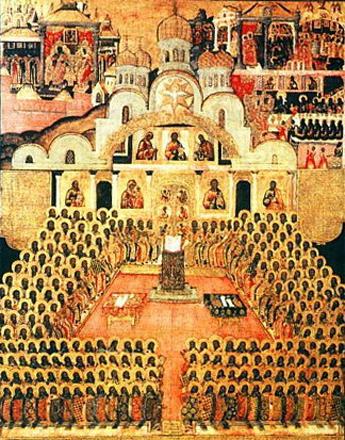 Седьмой Вселенский собор