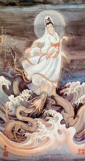 Бодхисатва Гуанинь на драконе